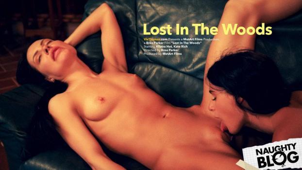 Viv Thomas – Kate Rich & Allatra Hot [Openload Streaming]