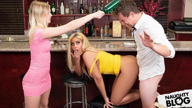 Sneaky Sex – Bridgette B [Openload Streaming]